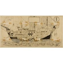 Unsen: Preparatory drawing for a printed triptych of the Interior of a German Battleship, Meiji period, circa 1875 - ハーバード大学