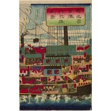 Unsen: Interior of a German Battleship, published by Masuda, Meiji period, circa 1875 - ハーバード大学
