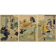 歌川芳艶: Triptych: Shin Yoshiwara Magic Scene, Late Edo-early Meiji period - ハーバード大学