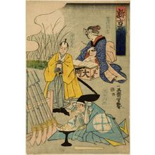 Utagawa Yoshitsuya: Shin Yoshiwara Magic Scene, Late Edo-early Meiji period - Harvard Art Museum