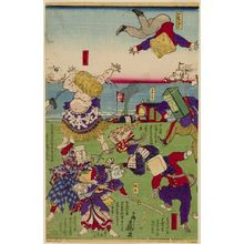 芳藤: Battle Between Japanese and Western Products, Meiji period, circa 1883 - ハーバード大学