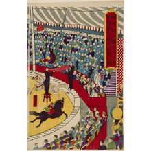 Unknown: Circus Scene with Changeable Central Acts, Early Meiji period, late 19th century - Harvard Art Museum