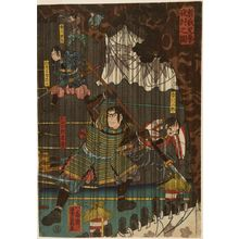 無款: Nocturnal Battle in Rain, Late Edo-early Meiji period - ハーバード大学