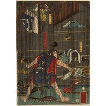 Unknown: Nocturnal Battle in Rain, Late Edo-early Meiji period - Harvard Art Museum