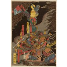 Utagawa Yoshitsuya: Shuten Doji's Head Attacking Raiko's Band of Warriors, Late Edo-early Meiji period - Harvard Art Museum