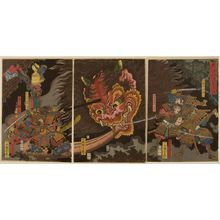 Utagawa Yoshitsuya: Triptych: Shuten Doji's Head Attacking Raiko's Band of Warriors, Late Edo-early Meiji period - Harvard Art Museum