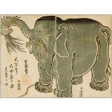 Ikkôsai Yoshimori: Diptych: Female Elephant from Central India (Tenjiku kudari daijôzô no zu), published by Otakuya Takichi, Late Edo period, fourth month of 1861 - ハーバード大学