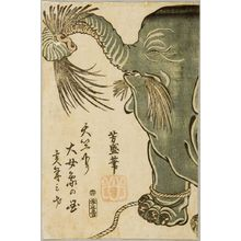 Ikkôsai Yoshimori: Female Elephant from Central India (Tenjiku kudari daijôzô no zu), published by Otakuya Takichi, Late Edo period, fourth month of 1861 - Harvard Art Museum