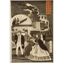 Utagawa Yoshikazu: Transit of an American Steam Locomotive (Amerika koku jôkisha ôrai), published by Maruya Jimpachi, Late Edo period, tenth month of 1861 - Harvard Art Museum
