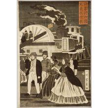 歌川芳員: Transit of an American Steam Locomotive (Amerika koku jôkisha ôrai), published by Maruya Jimpachi, Late Edo period, tenth month of 1861 - ハーバード大学