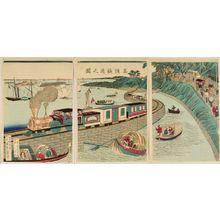 月岡芳年: Triptych: Railway Line at Takanawa (Takanawa tetsudô no zu), published by Maruya Jimpachi, Meiji period, tenth month of 1871 - ハーバード大学