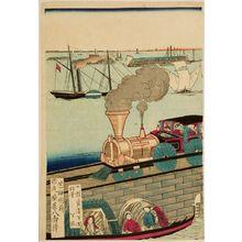 Tsukioka Yoshitoshi: Railway Line at Takanawa (Takanawa tetsudô no zu), published by Maruya Jimpachi, Early Meiji period, tenth month of 1871 - Harvard Art Museum
