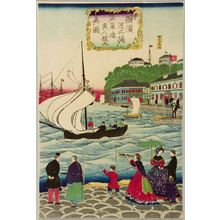 Utagawa Hiroshige III: Foreigners Watching Ships Depart of California, published by Tsujiokaya Kamekichi, Early Meiji period, fifth month of 1870 - Harvard Art Museum