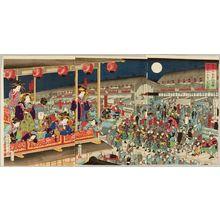 Ochiai Yoshiiku: Triptych: View of the Nakano-chô in the Yoshiwara, Late Edo-early Meiji period - Harvard Art Museum