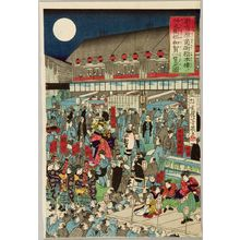 Ochiai Yoshiiku: View of the Nakano-chô in the Yoshiwara, Late Edo-early Meiji period - Harvard Art Museum