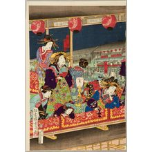 落合芳幾: View of the Nakano-chô in the Yoshiwara, Late Edo-early Meiji period - ハーバード大学