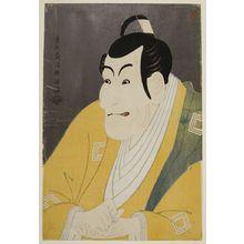 Toshusai Sharaku: Actor Ichikawa Ebizô as Takemura Sadanoshin from the Play
