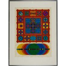 北岡文雄: Constellation 73-7, Shôwa period, - ハーバード大学