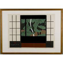Asai Kiyoshi: Shoji-View of Garden, Shôwa period, 1960 - Harvard Art Museum