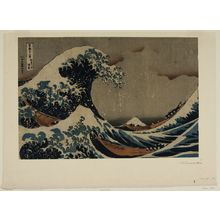 葛飾北斎: Under the Wave off Kanagawa (Kanagawa oki nami ura), from the series Thirty-Six Views of Mount Fuji (Fugaku sanjûrokkei), Late Edo period, circa 1829-1833 - ハーバード大学