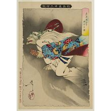 Tsukioka Yoshitoshi: Demon in the Form of an Old Woman Fleeing with a Severed Arm (Rôba kiwan o mochisaru zu), from the series New Forms of Thirty-Six Ghosts (Shinkei sanjûrokkaisen), Meiji period, 1889 - Harvard Art Museum