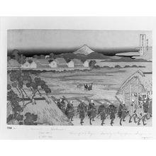 葛飾北斎: Fuji Seen in the Distance from the Senju Pleasure Quarter (Senju kagai yori chôbô no Fuji), from the series Thirty-Six Views of Mount Fuji (Fugaku sanjûrokkei), Late Edo period, circa 1829-1833 - ハーバード大学