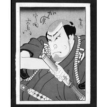 Utagawa Hirosada: Actor Kakura Udaemon, Late Edo period, circa 1845-1850 - Harvard Art Museum