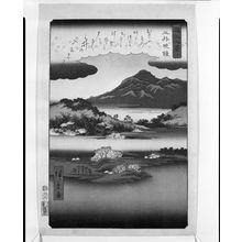 歌川広重: Evening Bell at Mii-dera (Mii bansho) - ハーバード大学