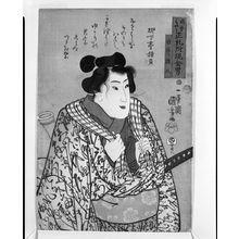 歌川国芳: Portrait of Actor Shirai Gompachi, from the series
