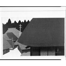 朝井清: House in Aizu, Shôwa period, dated 1973 - ハーバード大学