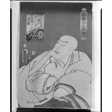 歌川国貞: The Final Agony of the Dictator Taira no Kiyomori: His Vision of the Flaming Chariot of Hell, Late Edo period, 1858 - ハーバード大学