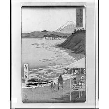 歌川広重: Seven League Beach, Sagami Province (Sagami Shichigahama), from the series Thirty-Six Views of Mount Fuji (Fuji sanjûrokkei), Late Edo period, dated 1859 - ハーバード大学