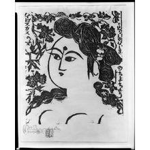 棟方志功: Woman with Hibiscus Blossom (Haibisukasu no onna), Shôwa period, - ハーバード大学