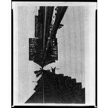 Sekino Jun'ichiro: Minoguchi Harbor, Shôwa period, - Harvard Art Museum