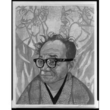関野準一郎: Portrait of Munakata Shikô (1905-1975), Shôwa period, dated 1968 - ハーバード大学
