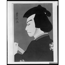 Yamamura Toyonari: Kabuki Actor in Profile Looking to Left with Sword, Taishô period, circa 1920-1922 - ハーバード大学