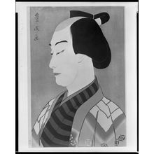 Yamamura Toyonari: Actor Nakamura Ganjirô as Akane Hanshichi, from the series Flowers of the Theatrical World (Rien no hana), Taishô period, dated 1920 - ハーバード大学