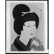 Yamamura Toyonari: Onnagata Looking to Lower Right, Taishô period, circa 1920-1922 - ハーバード大学