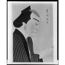 Yamamura Toyonari: Kabuki Actor Looking to Right with Scroll, Taishô period, circa 1920-1922 - ハーバード大学