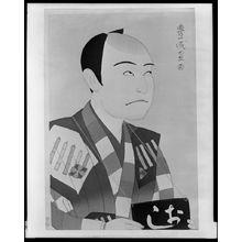 Yamamura Toyonari: Kabuki Actor Holding Wooden Plaque, Taishô period, circa 1920-1922 - Harvard Art Museum