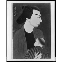 Yamamura Toyonari: Kabuki Actor with Child, Taishô period, circa 1920-1922 - ハーバード大学