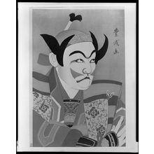 Yamamura Toyonari: Actor Wearing Chinese Costume, Taishô period, circa 1920-1922 - ハーバード大学