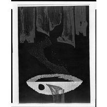Iwami Reika: Sea: Evening Calm, Shôwa period, dated 1964 - Harvard Art Museum
