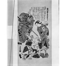 Torii Kiyomasu I: Actors Ichikawa Danjûrô 2nd, Sanjô Kantarô and an Unidentified Actor in a Brawl, Edo period, datable to 1720 - Harvard Art Museum