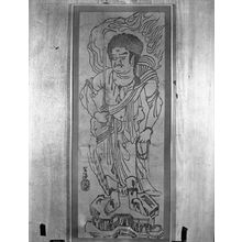 Unknown: Standing Fudô Myôô with Sword and Rosary, Muromachi period, 1392-1568 or later - Harvard Art Museum