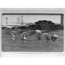Utagawa Hiroshige: SMALL SERIES OF THE 53 STATIONS OF THE TOKAIDO.