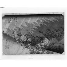 Utagawa Hiroshige: Station 46 -- Shôno in Driving Rain (Shôno haku-u), from the series Fifty-three Stations of the Tôkaidô (Tôkaidô gojûsan-tsugi no uchi), Late Edo period, circa 1833-1834 - Harvard Art Museum