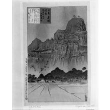 小林清親: Bungo Yabakei Ko Rakan-ji, Meiji period, dated 1897 - ハーバード大学