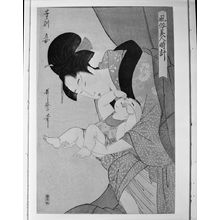 喜多川歌麿: Hour of the Rat [12 pm]: The Mistress (Ne no koku, mekake), from the series Customs of Beauties Around the Clock (Fûzoku bijin tokei), Late Edo period, circa 1798-1799 - ハーバード大学