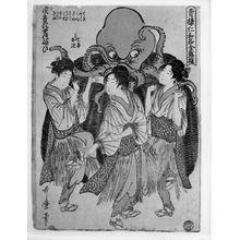 Kitagawa Utamaro: Pink Octopus and Three Dancing Women from the series Glorious Amusements of the Brothel Niwaka Festival (Seiro Niwaka zensei asobi), Late Edo period, circa 1800-1806 - Harvard Art Museum